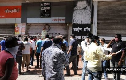 Pune: 5 booked for failing to enforce social distancing at four liquor stores
