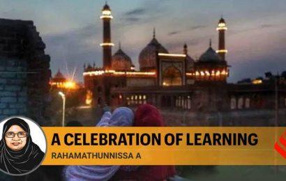 A Celebration Of Learning