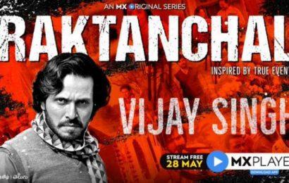 Raktanchal trailer: Of tender mafia and the battle for power