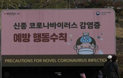 S. Korea reports 34 new coronavirus cases, highest in a month