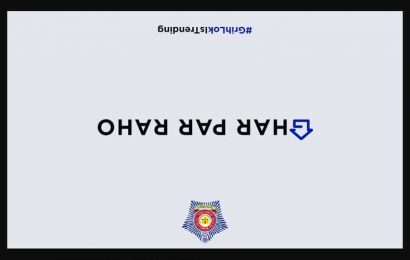 Mumbai Police's Twitter game is on point! This Pataal Lok inspired post proves that again
