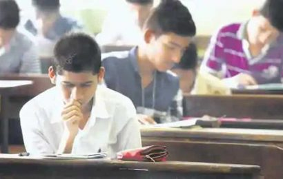 AIIMS PG 2020 entrance examination schedule released, check details
