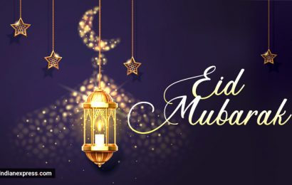 Eid Mubarak 2020: Wishes images, quotes, Whatsapp messages, status, photos, wallpapers and greetings