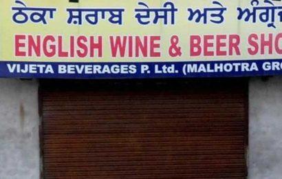 Punjab:Gurdaspur administration withdraws order to depute school teachers at distilleries