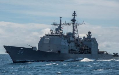 U.S. warship sails through Taiwan Strait on Tiananmen anniversary