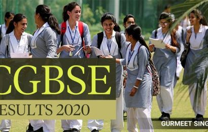 CGBSE Chhattisgarh Board 10th, 12th Result 2020 date to be announced today