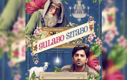 Gulabo Sitabo Movie Review | Gulabo Sitabo Review