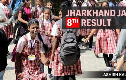 JAC Jharkhand Board 8th Result 2020: When and where to check result