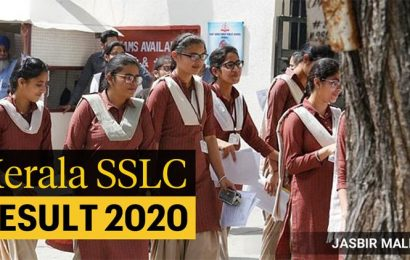 Kerala SSLC 10th Result 2020: Date and Time