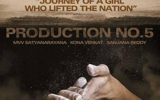 Karnam Malleswari's biopic is a multi-lingual film