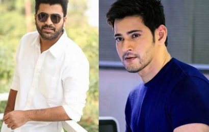 Mahesh Babu decides to give a chance to Sharwanand?