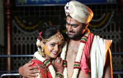 Kannada actor Mayuri Kyatari ties the knot
