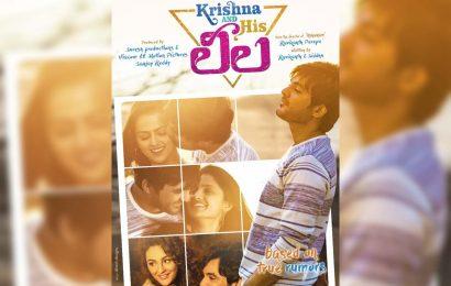 Ruksaar- Krishna Babe: Krishna and his Leela