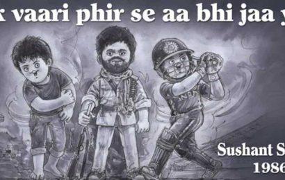 RIP Sushant Singh Rajput: Amul pays homage to versatile actor, says 'Ik vaari phir se aa bhi jaa yaara'