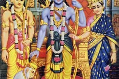 Essay: Lord Ram, the role model of the perfect human being, by Pavan K Varma