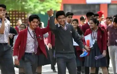 AHSEC Assam Board HS 12th Result 2020: Assam HS exam results announced at ahsec.nic.in, get direct link here