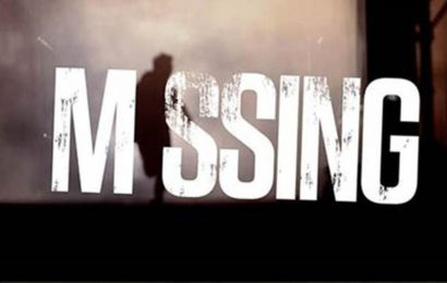 Gujarat: TN bank officer went missing five days ago, yet to be traced