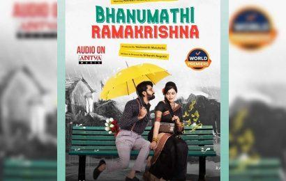 Bhanumathi and Ramakrishna Movie Review