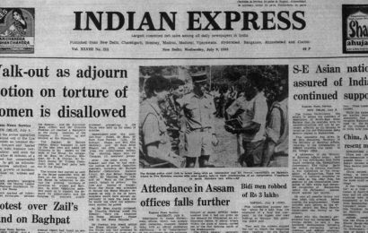 Forty Years Ago, July 9, 1980: Opposition Walk Out