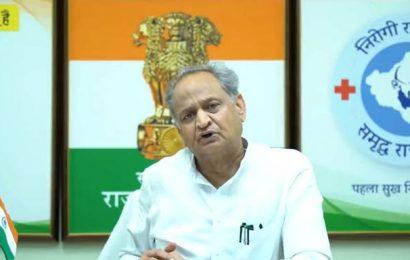 Rajasthan political crisis   Ashok Gehlot sends Governor Kalraj Mishra revised note for Assembly session