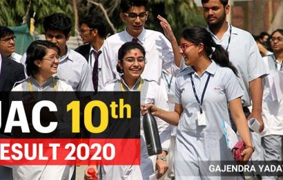 Jharkhand JAC Class 10 result out, pass percentage highest in 7 years