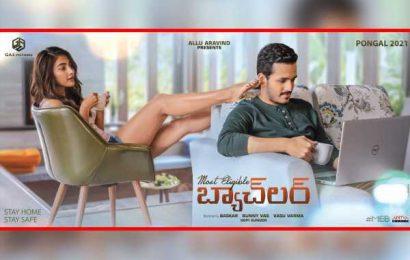 Pooja Hegde poking Akhil at his ears with legs