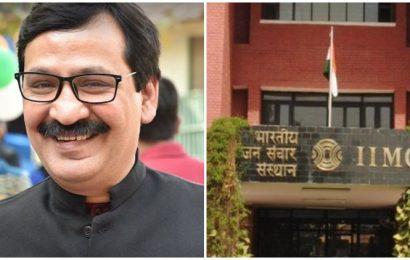 Professor Sanjay Dwivedi appointed DG, IIMC