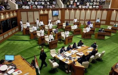 Goa Legislative Assembly complex to get Rs 7-crore facelift