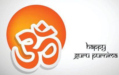 Guru Purnima 2020 Date: When is Guru Purnima in India?