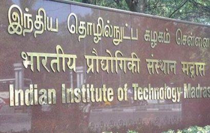 IIT-Madras Launches 'Young Research Fellow' programme for UG Students