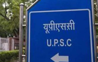 UPSC Engineering services main exam to be held on October 18, geo-scientist main exam to begin from Oct 17
