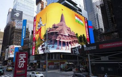 Lord Ram's image displayed at Times Square to celebrate Ram Temple 'Bhoomi Poojan' in Ayodhya