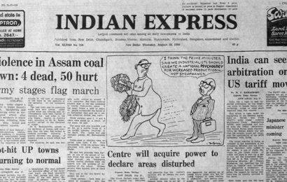 Forty Years Ago, August 28, 1980: Assam peace broken