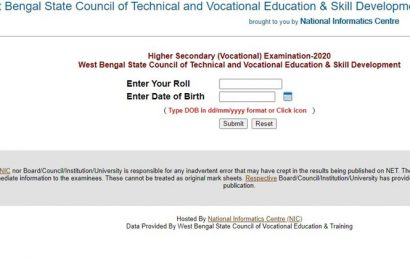 West Bengal WBCHSE Class 12 vocational stream result declared, check direct link