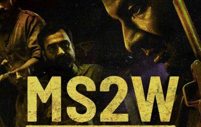Mirzapur Season 2: Here's when the Amazon Prime Video series will start streaming