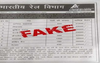 Fraud alert: Railways says did not advertise for 5,285 posts