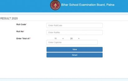 Bihar Board 12th updated result 2020 released, check it here