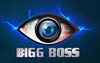 Bigg Boss Telugu Season 4 to begin on August 30?