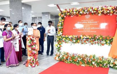 UP gets largest Covid facility with 400-bed capacity in Noida