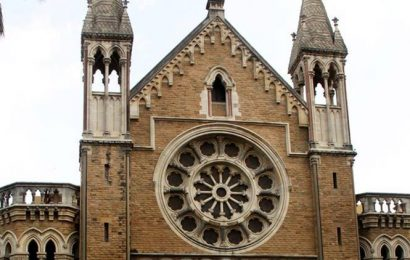 Mumbai University Merit List 2020: First merit list for UG admission to be released today