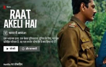 Want to browse Netflix in Hindi? Now, you can.