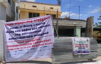 Quarantined resident arrested for displaying banner taunting Coimbatore Corporation