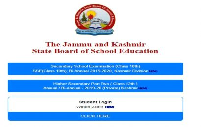 JKBOSE 10th, 12th bi-annual result 2020 for Kashmir division released: Steps to check
