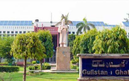 Jamia Millia Islamia declares entrance schedule for UG/ PG programmes