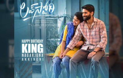 Love Story birthday wishes to Nagarjuna