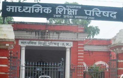 In its 100thyear, UP Board set for a mega revamp