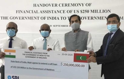 India provides soft loan of $250 mn to the Maldives