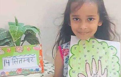 Punjab school events: Hansraj students celebrate Hindi Diwas virtually