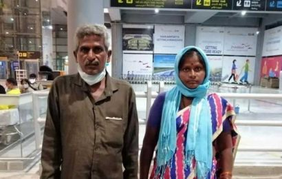 Telangana migrant stranded in the UAE, reunited with family after 16 years