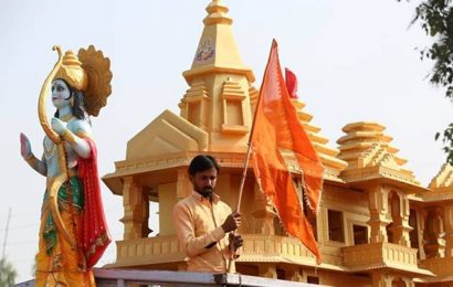 Rs 6 lakh withdrawn from Ram temple Trust's account using cloned cheques